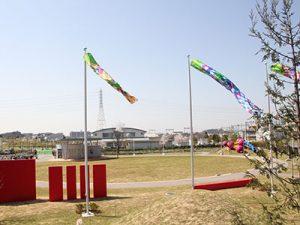 駒ヶ谷駅西側公園